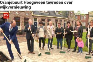 Onze bezems uitgereikt bij herinrichting 100 jaar oude volkswijk in Hoogeveen